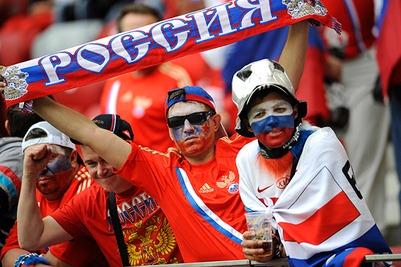 ФИФА будет бороться с расизмом на Чемпионате мира-2018