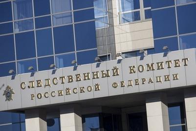 СК РФ: Мотивом убийства Немцова стала ненависть