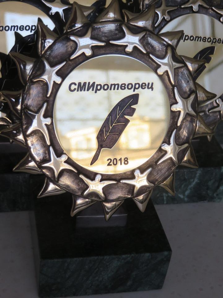 """Объявлены победители конкурса """"СМИротворец-Юг"""""""