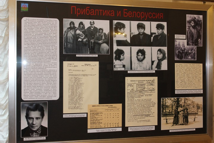 """В театре """"Ромэн"""" открылась выставка о цыганах в Великой Отечественной войне"""