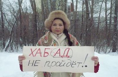 Пермяки обратятся к Путину с протестом против еврейского центра