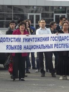 В Уфе планируют провести митинг в защиту башкирского языка