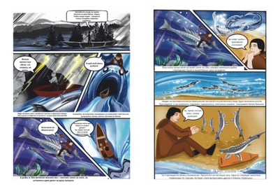 Литературную Югру в комиксах представят на выставке в Ханты-Мансийске