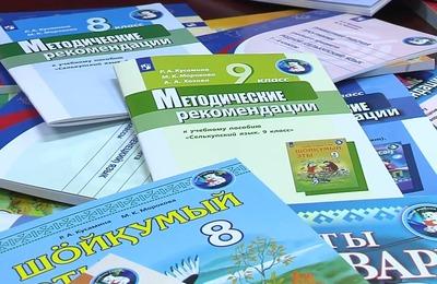 Учебники по хантыйскому, селькупскому и ненецкому языкам представили на Ямале