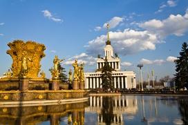 Многонациональная столица