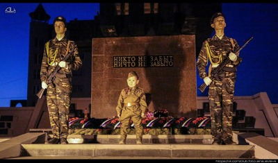 """В Якутске завершилась мемориальная акция """"Свеча памяти"""""""