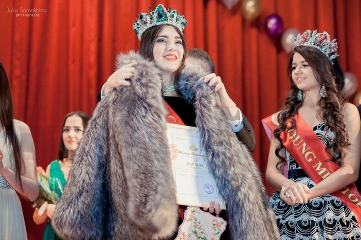 В Москве выбрали главную башкирскую красавицу