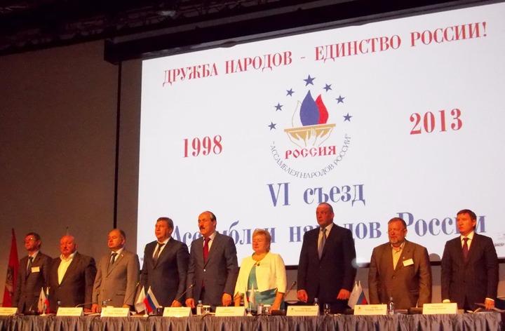 Ассамблея народов России в июне проведет семинары для субъектов Уральского и Приволжского округов