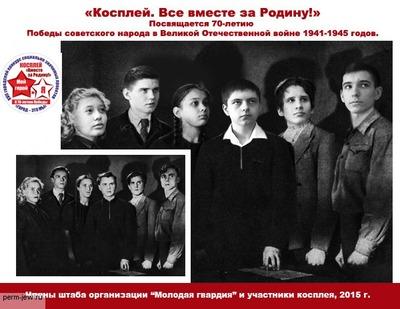Лидер пермских евреев услышала антисемитские высказывания из-за скандала с косплеем