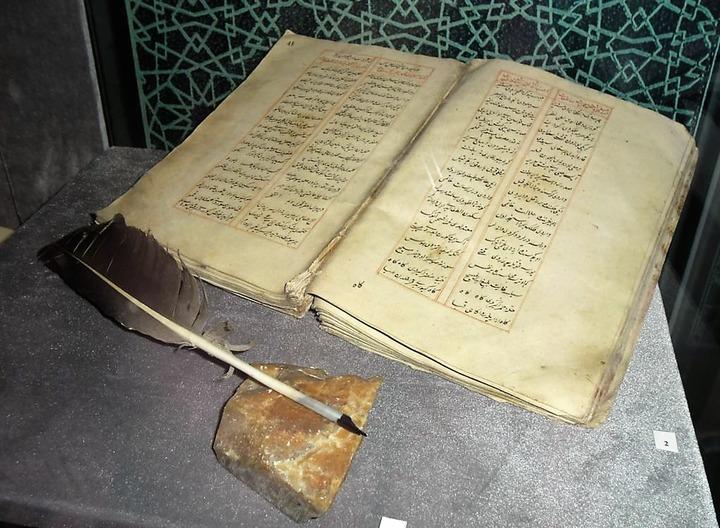 В Казани создадут татарскую онлайн-энциклопедию