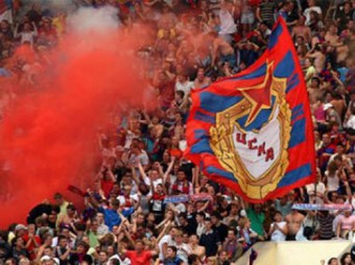 ЦСКА оштрафован на 50 тысяч евро за расизм болельщиков