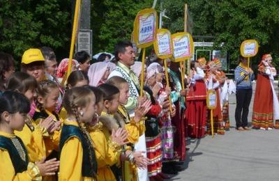 На Южном Урале разожгут костер дружбы