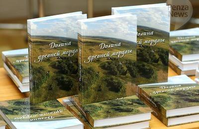 Древний мордовский могильник изучили в Пензе