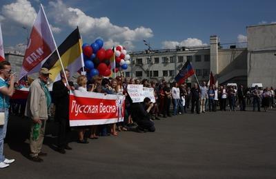 У Крымского моста в Москве прошла акция в поддержку русского движения на Украине