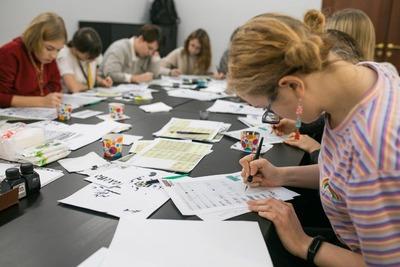 Международный день родных языков отметят на ВДНХ экскурсией и мастер-классом