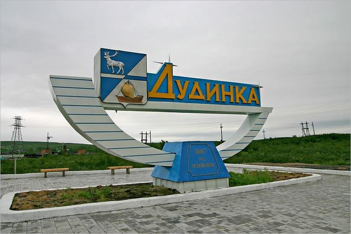 Киргизскую юрту установили в Дудинке