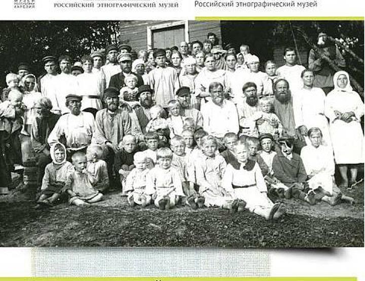В карельском поселке открылась выставка редких фотографий вепсов