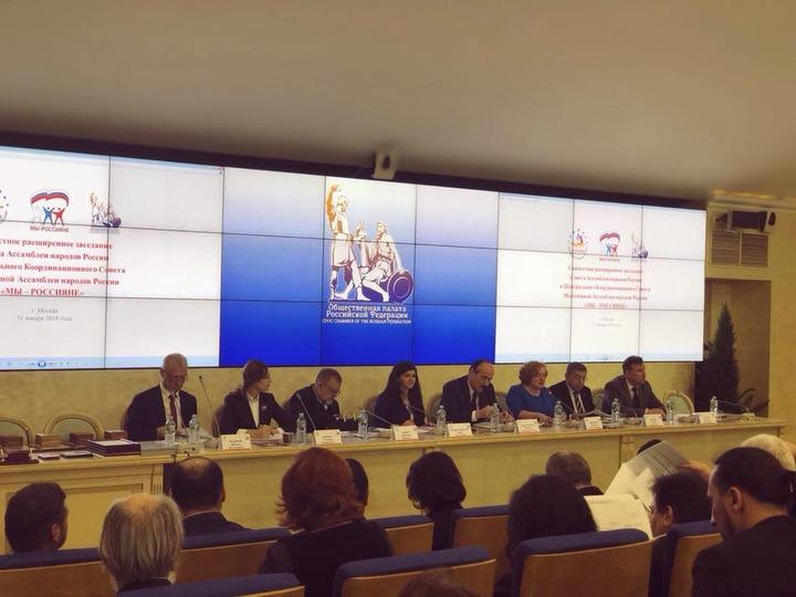 Ассамблея народов России поделилась планами на 2018 год