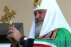 Русский собор под руководством патриарха Кирилла предложит юридически закрепить особый статус русского народа