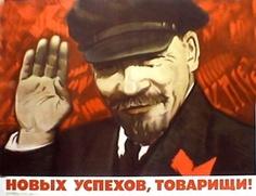 Демушкин: Ленин разжигал межнациональную вражду