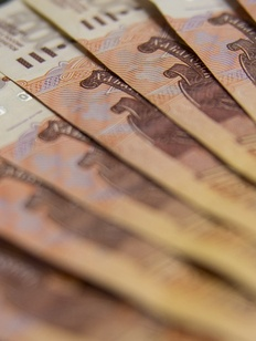 Четыре этнокультурных проекта выиграли гранты правительства Москвы