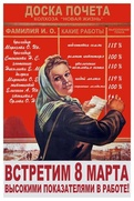 Свобода, равенство, сестринство!