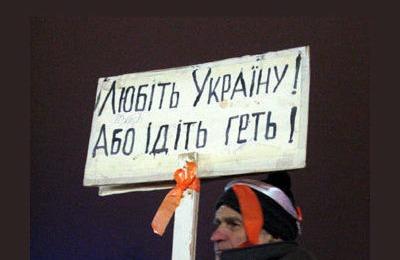 Русскоязычные граждане Украины пожаловались в Минрегион РФ на угрозы и оскорбления