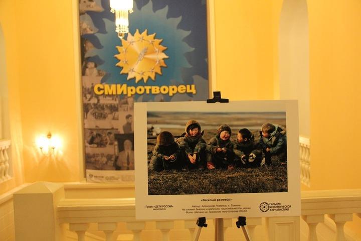 """Завершилось голосование жюри конкурса """"СМИротворец-Волга"""""""