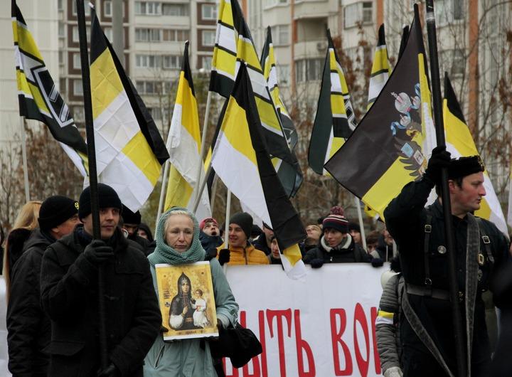 "СМИ: на ""Русском марше"" в Москве задержали 17 человек"