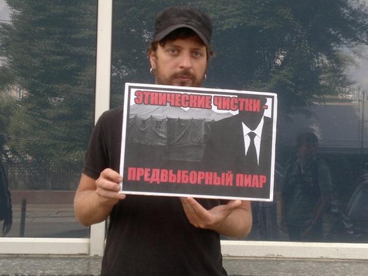В Москве прошли две акции против депортационного лагеря для мигрантов
