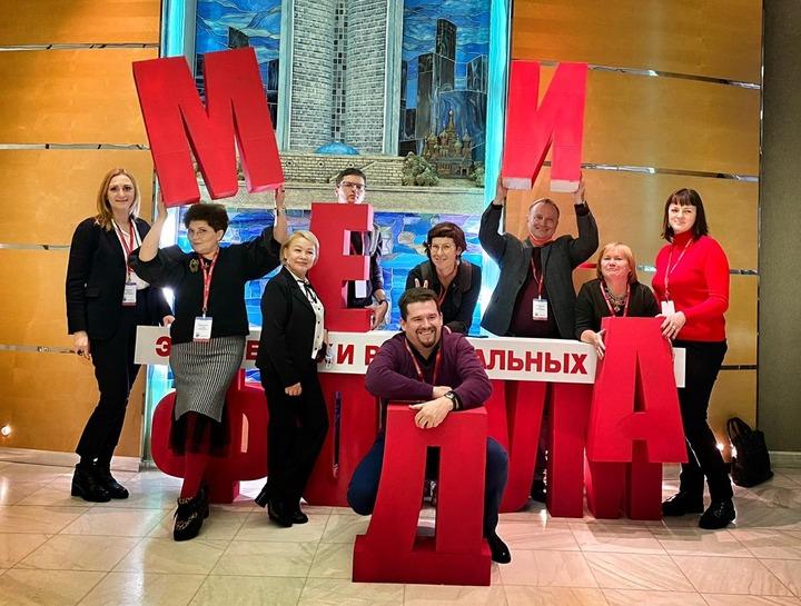 В режиме онлайн: в Москве завершился IV Медиафорум этнических и региональных СМИ