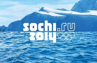 Олимпиаду в Сочи будут охранять 400 казаков