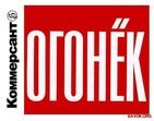 «Огонёк», журнал, г. Москва  (Иван ВОЛОНИХИН)