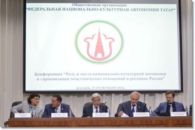 Около 20 НКА получили от Татарстана гранты на социально-культурные программы
