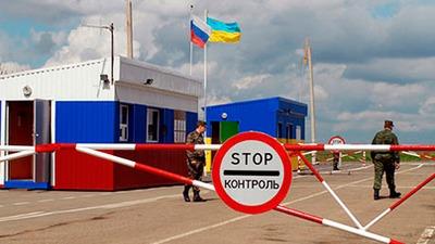 Границу с Украиной в Ростовской области начали патрулировать казаки