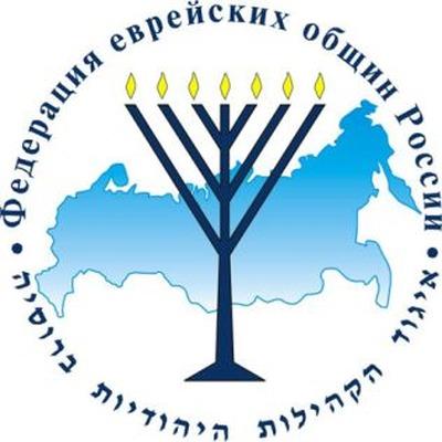 ФЕОР обвинила главу парламента Чечни в антисемитизме за высказывания о Жириновском