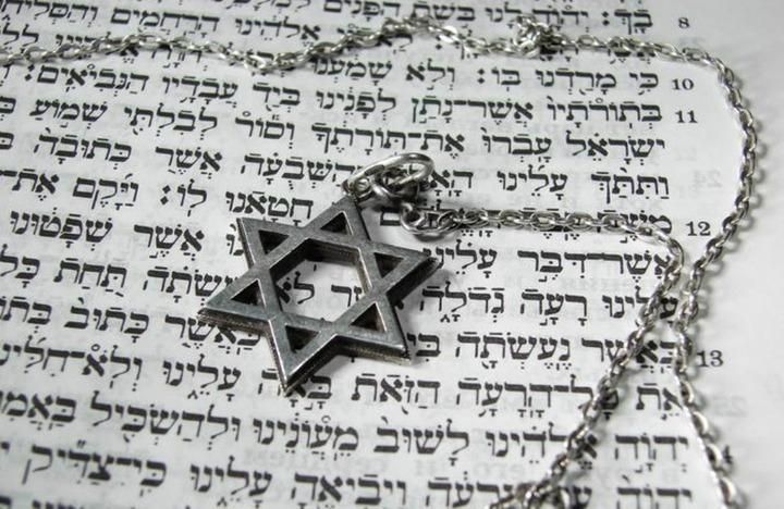 О прошлом и настоящем идиша рассказали посетителям Еврейского музея в Москве
