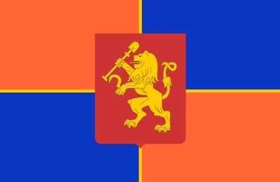 Школа-2020 в Красноярске