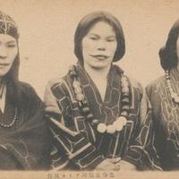 """Айны из Японии приедут в Южно-Сахалинск на """"Живые традиции"""""""