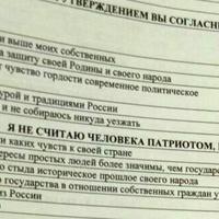 """""""Райская жизнь"""" экстремистов"""