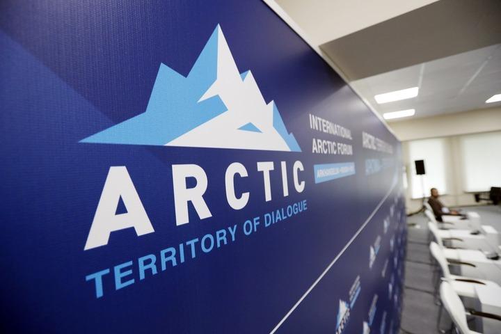 Общественный совет Арктической зоны для взаимодействия резидентов и КМНС создадут в октябре 2020 года