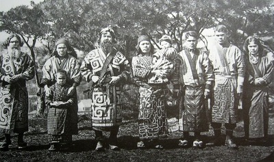 Сахалинское правительство ответило на вопрос о самоопределении айнов