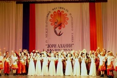 В Северной Осетии стартовал международный фестиваль народного танца