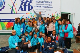 Росмолодежь объявила набор в этноэкспедиции по Сибири и Северному Кавказу