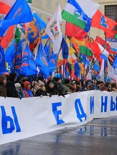 Россияне стали больше бояться национальных конфликтов