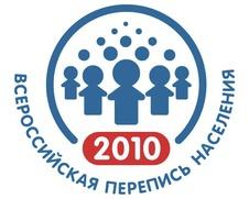 В Ставропольском крае стало больше армян, даргинцев и цыган