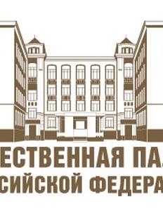 В Общественной палате РФ за межнациональные отношения ответят трое