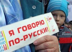 Россияне считают, что права русскоязычных лучше всего соблюдают в Белоруссии и Казахстане