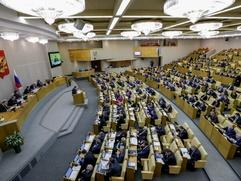 Законопроект об утверждении алфавитов языков малочисленных народов внесли в Госдуму