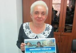 """На Ямале выпустят """"популярную этнологию"""" для госслужащих и мигрантов"""